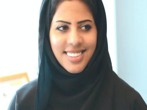 Alyazia Ali Al Kuwaiti
