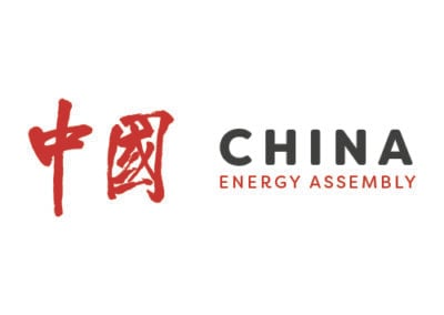 China Energy Assembly