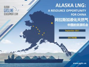 John Tichotsky, Alaska Gasline Development Corporation (English)_Page_1
