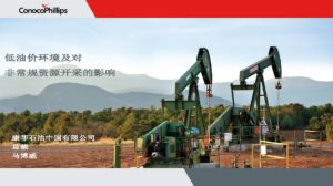 Mark Wheeler, ConocoPhillips (Chinese)_Page_01