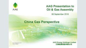 Pierce Li - AAG Energy (English)