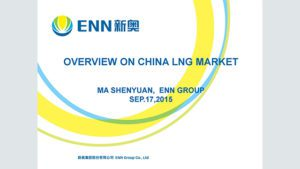 Presentation for China Oil and Gas Assembly Ma Shenyuan